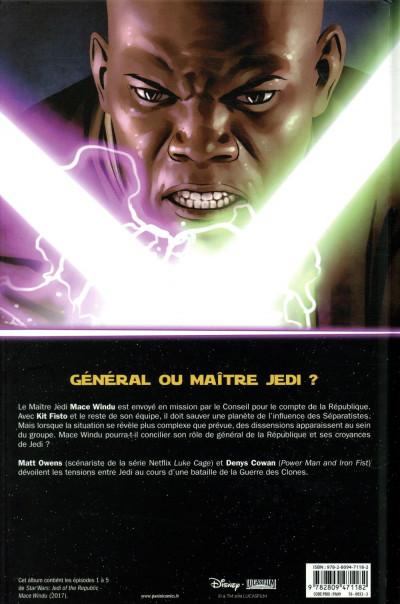 Dos Star wars - Mace Windu