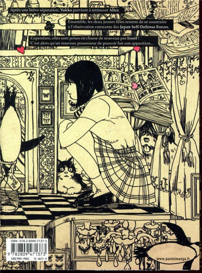 Dos Wonderland tome 4