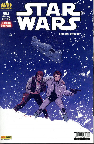 Couverture Star Wars - fascicule hors-série tome 3 (cover 2/2)