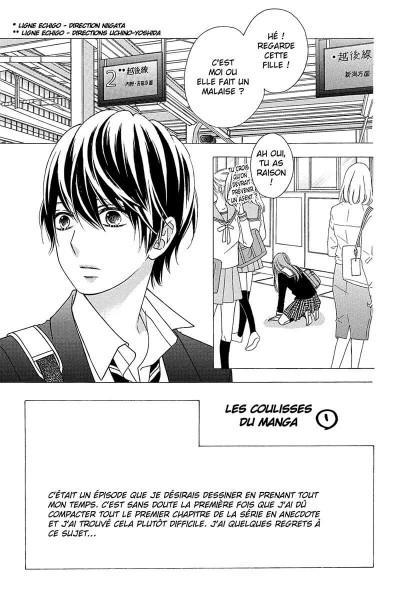Page 9 L'amour à l'excès tome 9