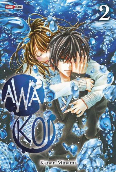 Couverture Awa koi tome 2