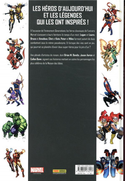 Dos Marvel generations