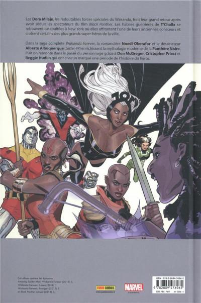 Dos Black Panther - Pour le wakanda éternel