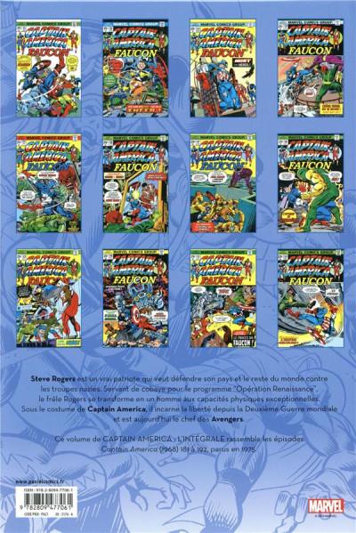Dos Captain America - intégrale tome 9 - 1975