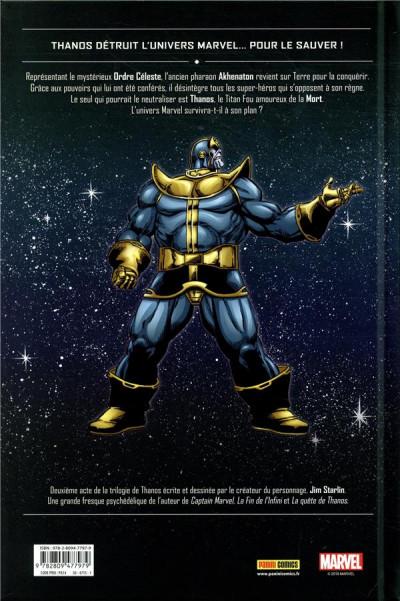 Dos Thanos - La fin de l'univers marvel