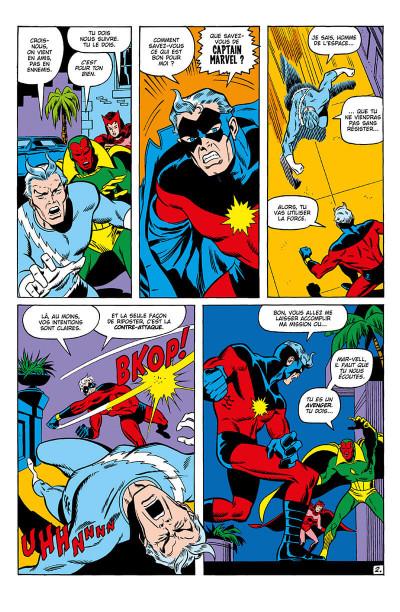 Page 7 Avengers - La guerre Krees/Skrulls