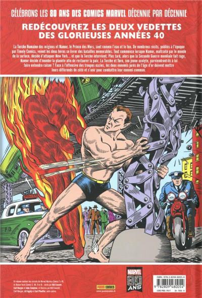 Dos Décennies - Marvel dans les années 40