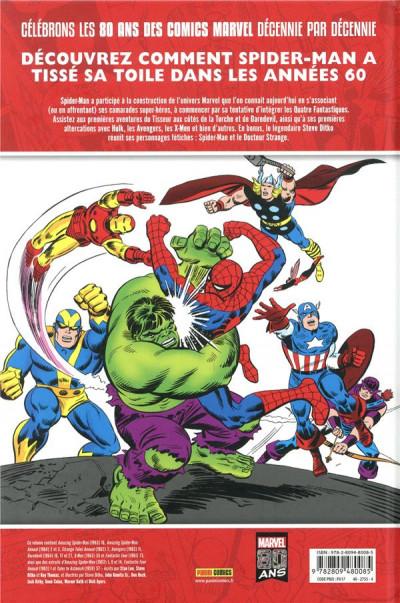 Dos Décennies - Marvel dans les années 60 - Spider-Man