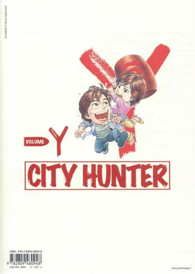 Dos City hunter Y (édition 2019)