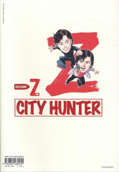 Dos City hunter Z (édition 2019)