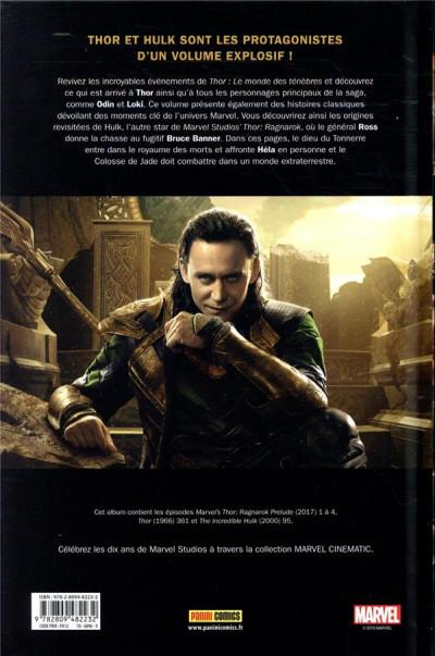 Dos Marvel cinématique tome 8 - Thor Ragnarok