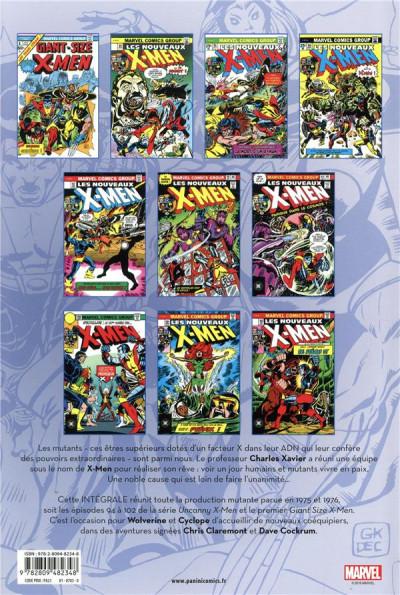Dos X-Men - intégrale tome 1 - 1975-1976
