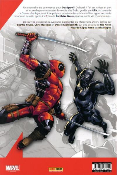 Dos Deadpool (série 2020) tome 1