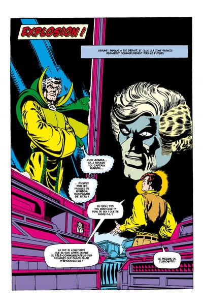 Page 7 La mort de Captain Marvel