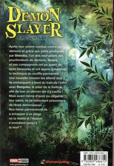 Dos Demon slayer tome 7