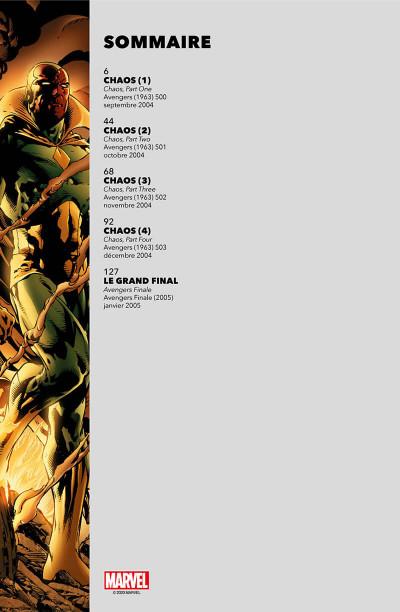 Page 2 Avengers - La séparation (must-have)