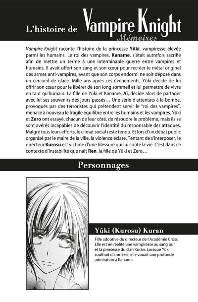 Page 3 Vampire knight - mémoires tome 5