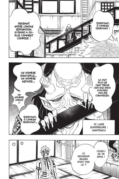 Page 9 Demon slayer tome 12