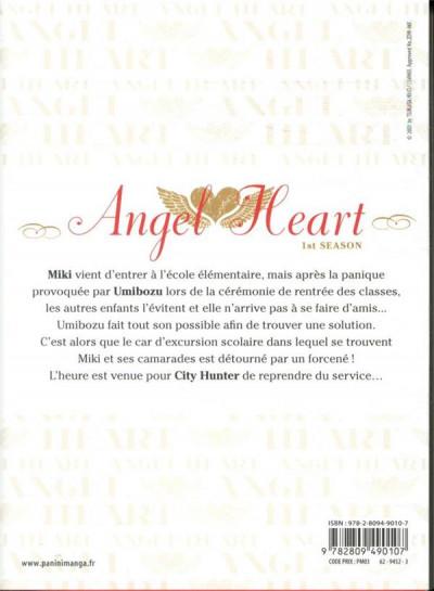 Dos Angel heart - saison 1 tome 13
