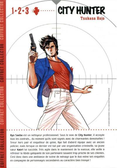 Dos City hunter - coffret tomes 1 à 3