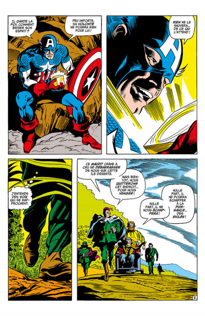 Page 7 Marvel-verse - Falcon & winter soldier
