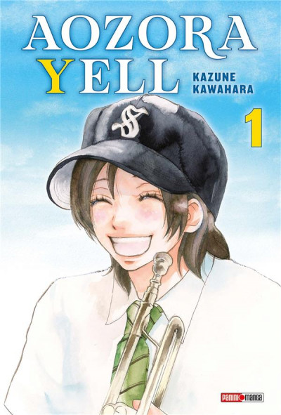 Couverture Aozora Yell tome 1