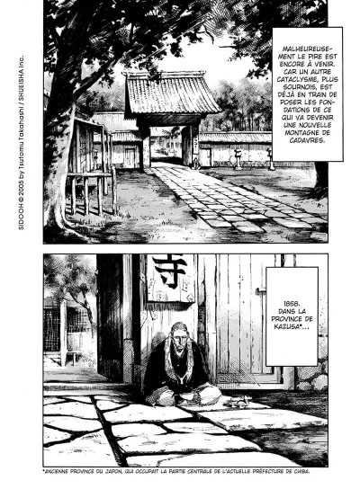 Page 6 Sidooh tome 1