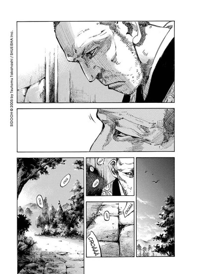 Page 7 Sidooh tome 1