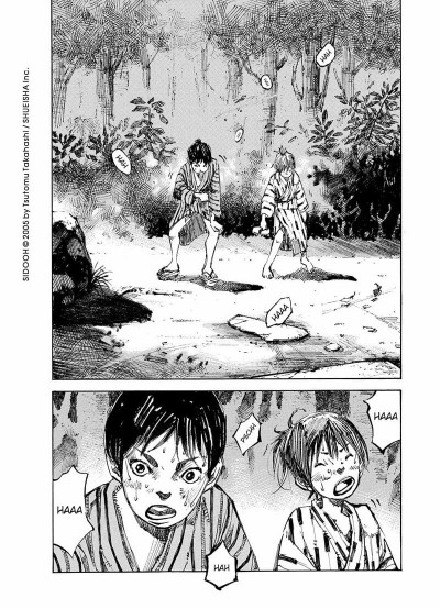 Page 8 Sidooh tome 1
