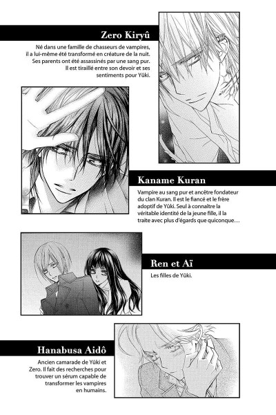 Page 4 Vampire knight - memoires tome 6