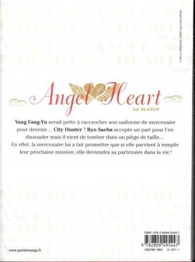 Dos Angel heart - saison 1 tome 15