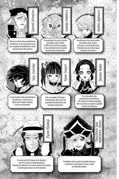 Page 4 Demon slayer tome 17