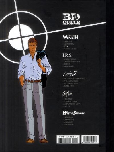 Dos Largo Winch T.3 - O.P.A.