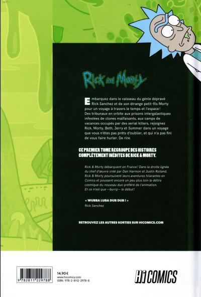 Dos Rick & Morty tome 1