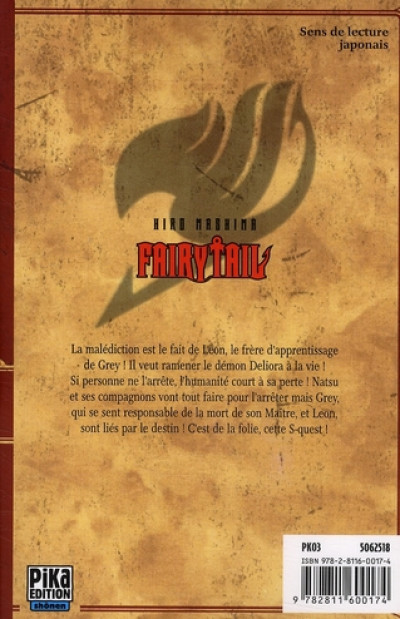 Dos fairy tail tome 5