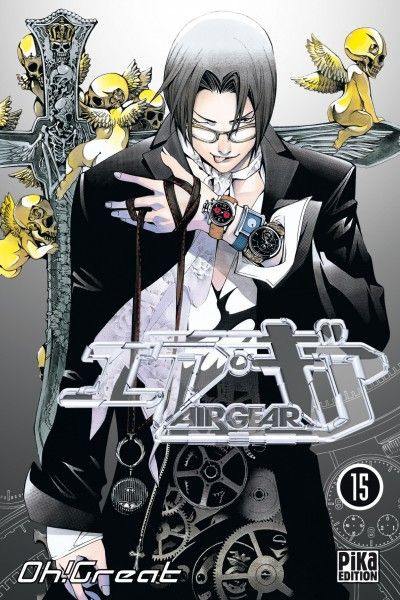 Couverture air gear tome 15