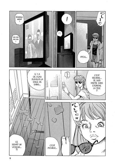 Page 0 kurosagi, livraison de cadavres tome 9