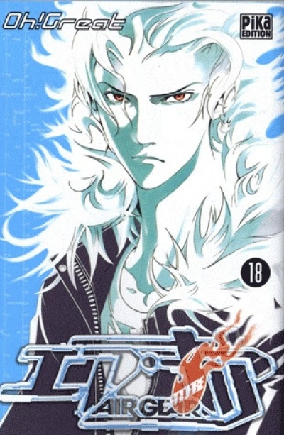Couverture air gear tome 18