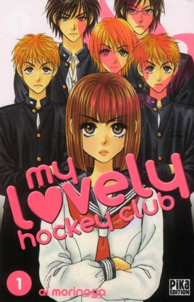 Couverture my lovely hockey club tome 1
