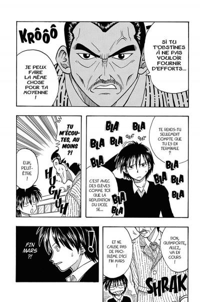 Page 6 mashima-en tome 2