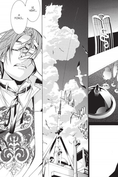 Page 0 air gear tome 21