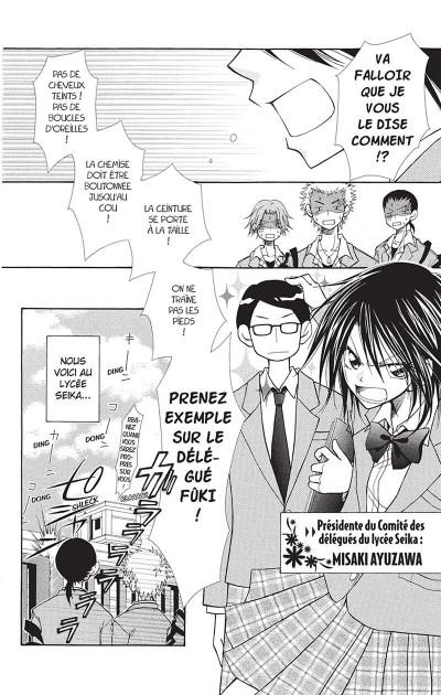 Page 5 maid sama ! tome 1