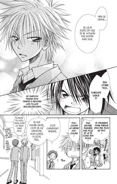 Page 8 maid sama ! tome 1