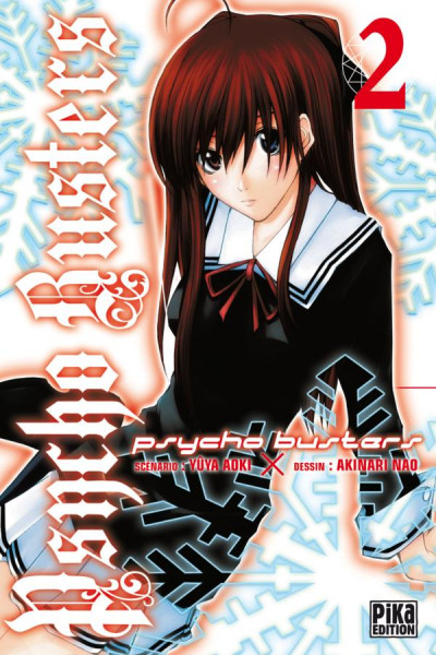 Couverture psycho busters tome 2