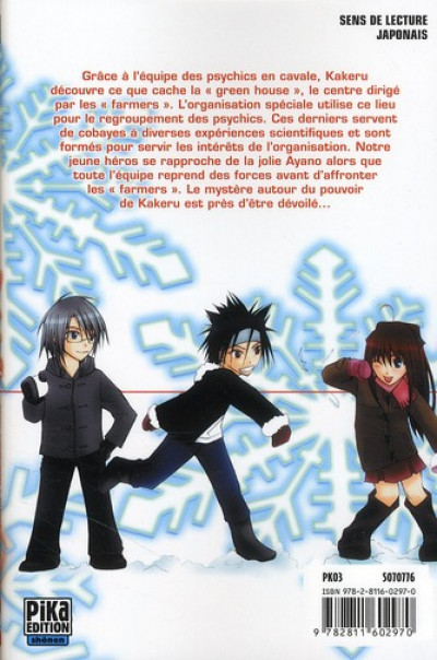 Dos psycho busters tome 2