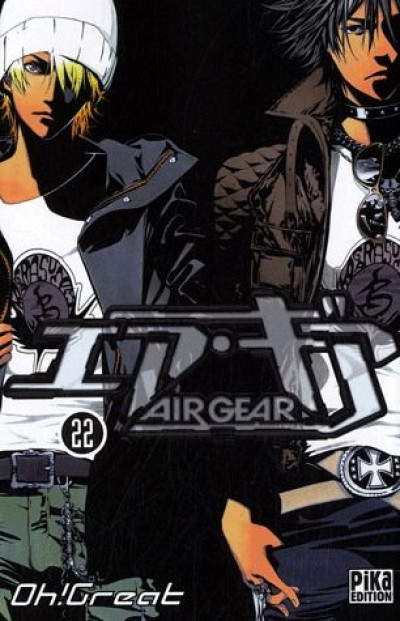 Couverture Air gear tome 22