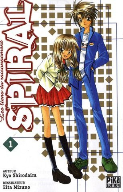 Couverture spiral tome 1