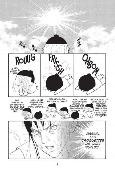 Page 0 yamato nadeshiko tome 12
