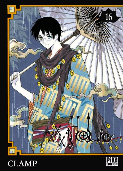Couverture xxx holic tome 16