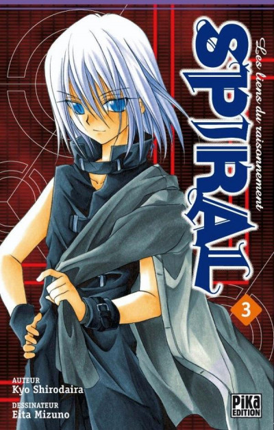 Couverture spiral tome 3